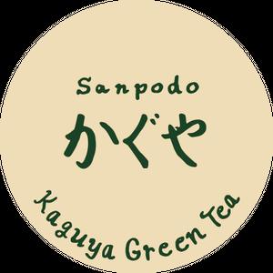 本山茶 かぐや -Kaguya- アルミ袋入り 100g