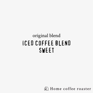 ICED COFFEE BLEND SWEET