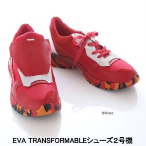 EVA TRANSFORMABLEシューズ2号機【35,640円 → 32,076円!】