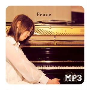 Peace +2 / 児玉結里菜 (MP3)
