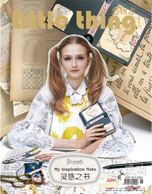 "【送料無料】Little Thing Magazine(リトルシング) No.41 ""My Inspiration Note"""