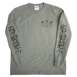 Oyubi Long Sleeve T-shirt (gray)