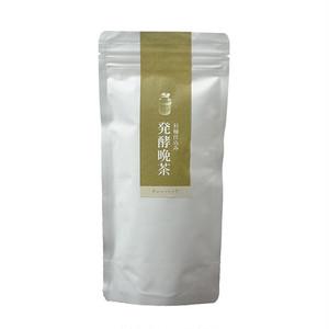 発酵晩茶ティーバッグ