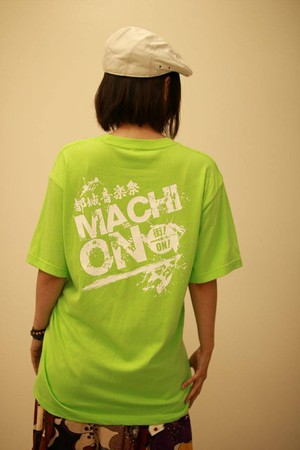 まちおんTシャツ緑