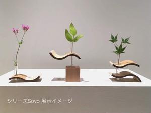 竹の一輪刺し ハーバリウムに ハンドメイド  Soyo  (d12)(daiza)  2個以上3個未満のご購入の場合2個目と3個目は送料無料です。4個以上ご購入の方は、送料無料といたします。あとりえ・あほうと