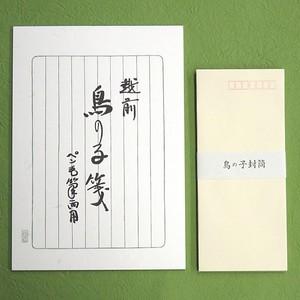 「越前 鳥の子箋」便箋封筒セット[ペン毛筆両用]