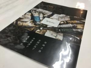 CMYK vol.5「White.」【新本】