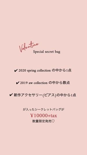 ♡secret bag♡