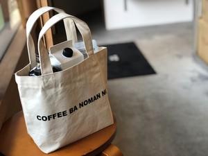 【送料無料】トートバッグ コーヒーば飲まんね?