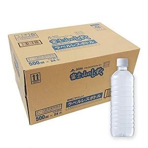 【ラベルレスボトル】富士山のしずく 500ml × 24本(1ケース)