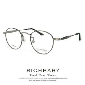 RICHBABY リッチベイビー メガネ rb5014-2 レディース クラシック ラウンド型 T-TITAN-P チタン 丸眼鏡 丸メガネ