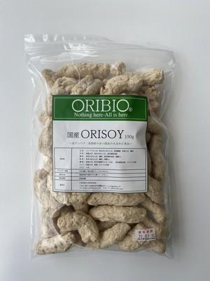 【ORISOY】棒状150g - ORIBIOの国内産のおいしい乾燥大豆