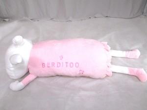 うさぎの抱き枕90cm 単体(ピンクorライトグリーン)