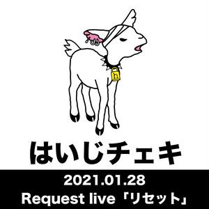 【heidi.】1/28 Request live「リセット」当日チェキ