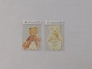 su-su ぐりくまちゃんカード バスケット / 白セーター