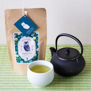 狭山茶 さくや(100gクラフトパッケージ)/1日の終わりに緑茶でリラックス!保管に便利なクラフトパック/SAYAMA TEA【Sakuya 100g Craft paper bag】