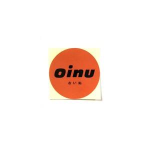 おいぬオレンジA-シオカワアイコ-