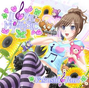 I LOVE MY MUSIC (5thアルバムCD)