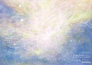 『十二星座-宇宙からの愛』あなたの生まれ星座でオーダーメイド A4サイズ