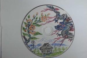 CD画・ペン画  「題名」 【花昇龍 】