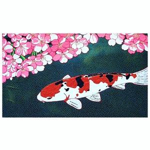 桜と錦鯉(1)