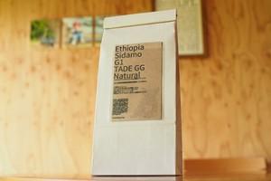 エチオピア タデGG農園 G-1 ナチュラル<200g>