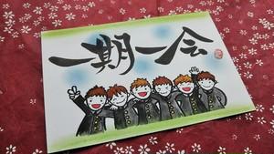 卒業祝カード(男子学生編)