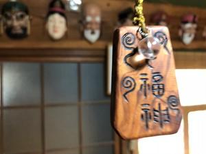 七つの福徳(七福神)お守り