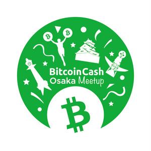【限定】BitcoinCash缶バッジ OsakaMeetup COFA(A2-OSA008)