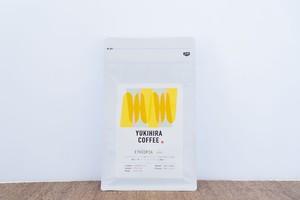 夜のコーヒー豆 〜エチオピア  ゲルシ〜
