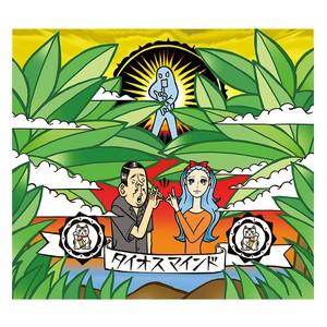 TAIOS MIND (Blu-lay & DVD 2枚組)