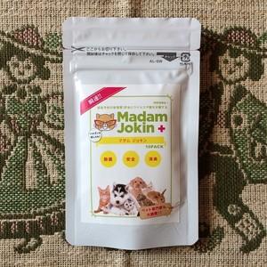 【瞬速】除菌・消臭スプレー「マダムジョキン」10個入り1セット
