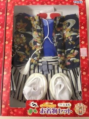 【特価!!】ユメル用着物セット