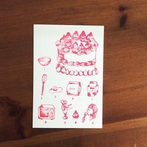 レタープレスカード ケーキのレシピ