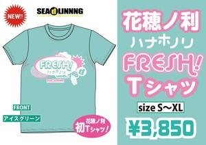 花穂ノ利 FRESH!Tシャツ