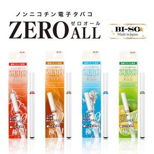 【BI-SO ZERO ALL】ゼロオール 使い切り型電子タバコ 選べる4フレーバー