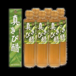 6年熟成『真きび醋』200ml×6本