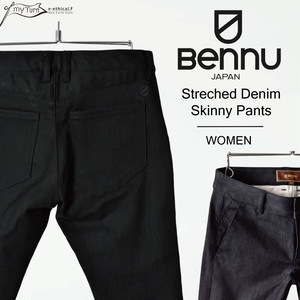 【BENNU】Streched Denim Skinny Pants/レディース