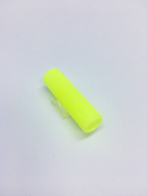 动漫 HG Soft Grip Yellow