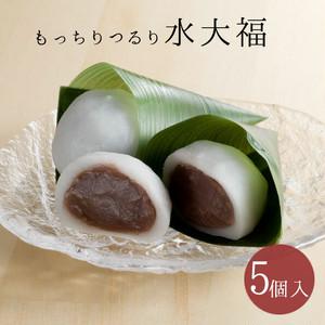 水大福5個入(ご自宅用)※冷凍便のみとなりますので、冷蔵便との同梱不可です
