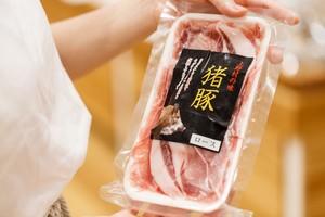 猪豚ロース肉200g