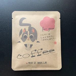 にゃんこドリップコーヒー