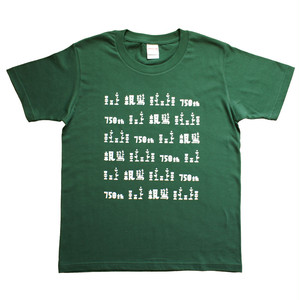 親鸞Tシャツ(深緑)×白プリント