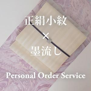 正絹小紋 × 墨流し Suminagashi for the one