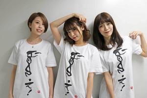 公式Tシャツ|歌えT