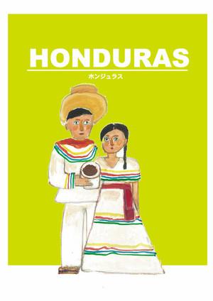 HONDURAS El Puente NATURAL 100g