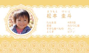 バラ 01(うすオレンジ)100枚