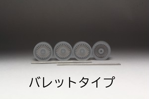 72本 ワイヤー タイプ 3Dプリント ホイール 1/64 未塗装
