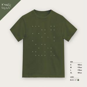 KAKULULU Support T-shirts OLIVE