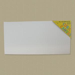 キュービック・キャンバス白(縦300㎜×横600㎜×厚38㎜)